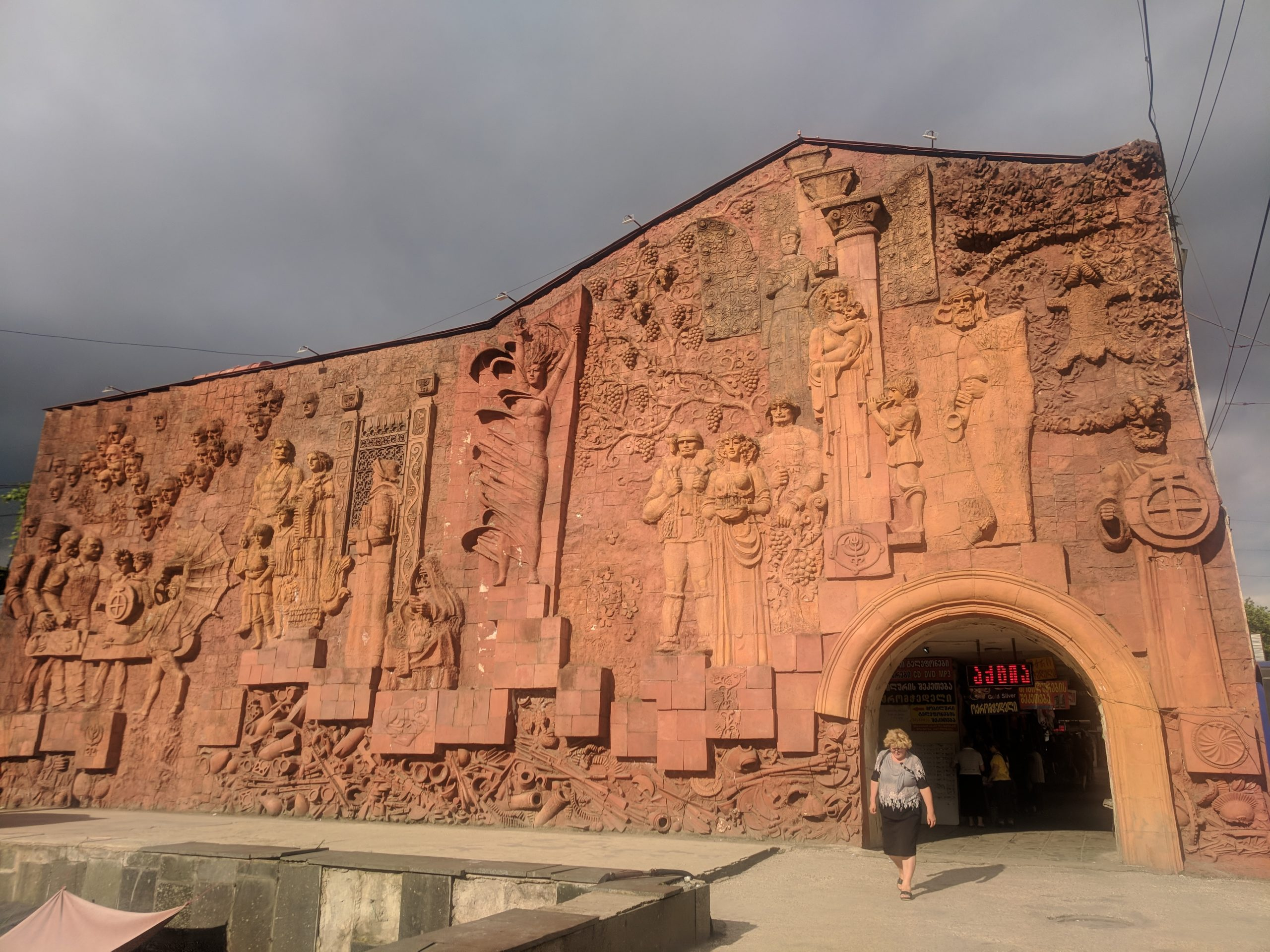 Weekend getaway to Kutaisi: Relief on outside market wall